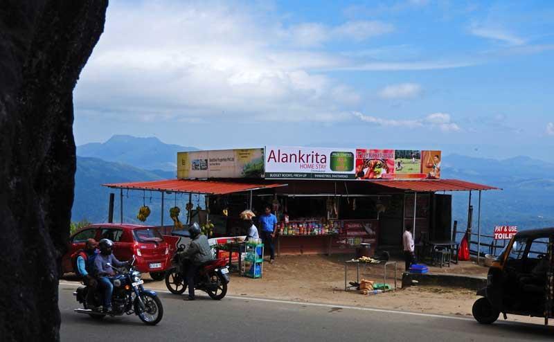 malayilkallan guha road