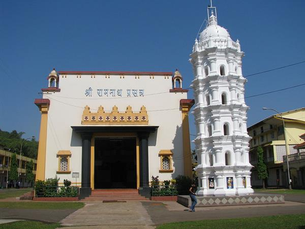 Ramnathi Temple Goa