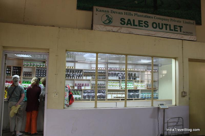 Sales outlet in Tea Museum