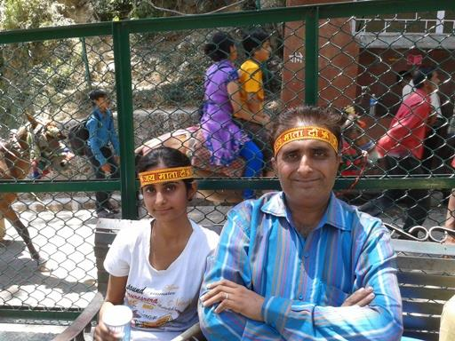 Way to Mata Vaishno Devi - I
