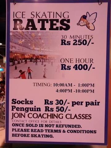 Ice Skating rinks in Kerala