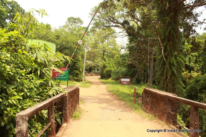 Entrance of Abhayaranyam Zoo, Kaprikkad