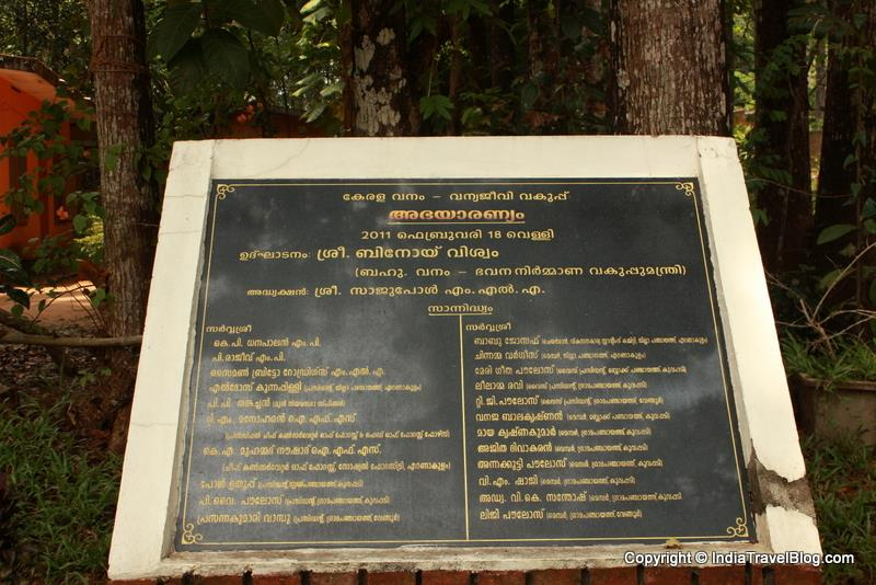 Abhayaranyam project inauguration