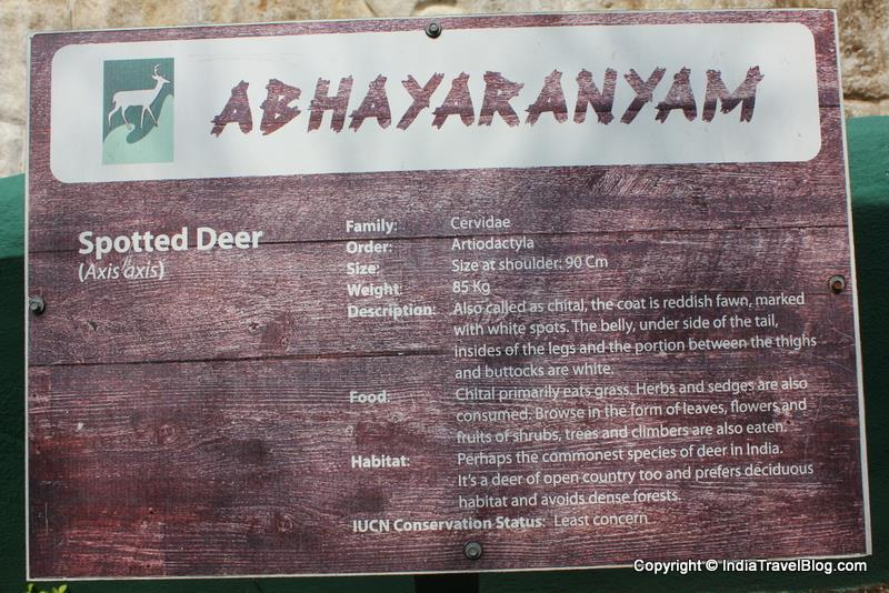 A sign board in front of the Deer park in Abhayaranyam Zoo, Kaprikkad