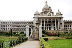 Bangalore city attractions