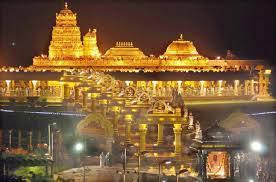 Tirupati Tirumala Temple