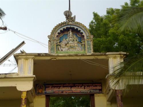 Dakshinamoorthy Temple