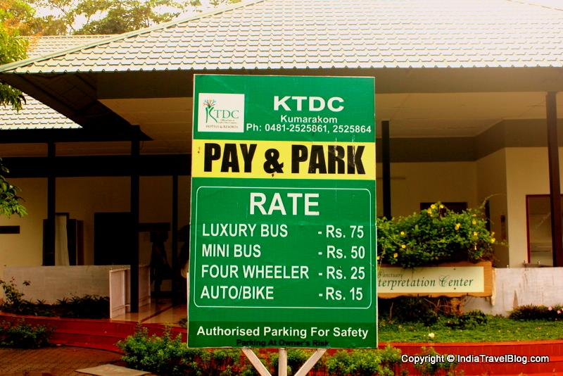 Kumarakom Bird Sanctuary - Parking & Fees