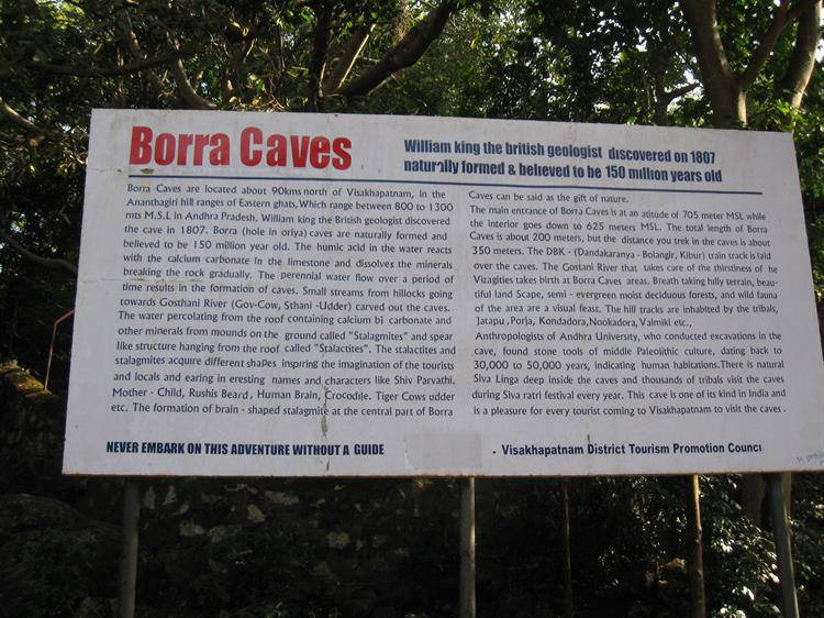 Info_Borra Caves