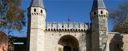 Turrets at the entrance to the Topkapi Palace