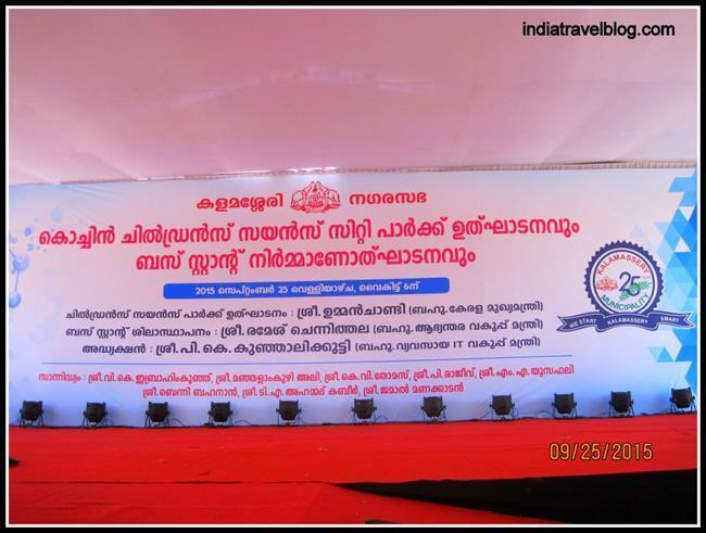 Cochin Science city park - Stage for inauguration day