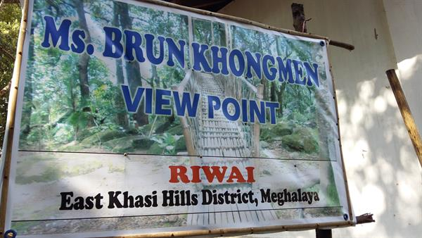 Brun Khongmen Viewpoint