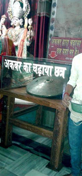 The Akbars Chhatra