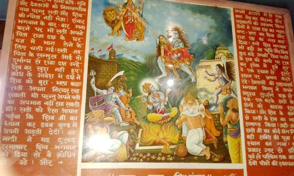 Satis Story painting at Jwala Ji