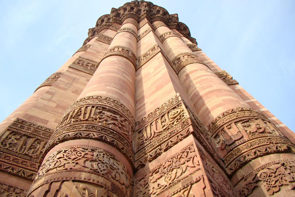 Qutab Minar,Best Tourist Places in Delhi - Tourism in Delhi