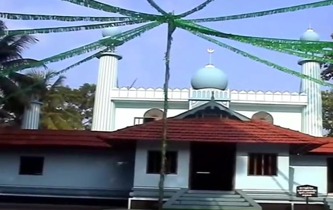 Cheraman Juma Masjid Kerala