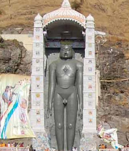 Bawangaja Temple, Madhya Pradesh