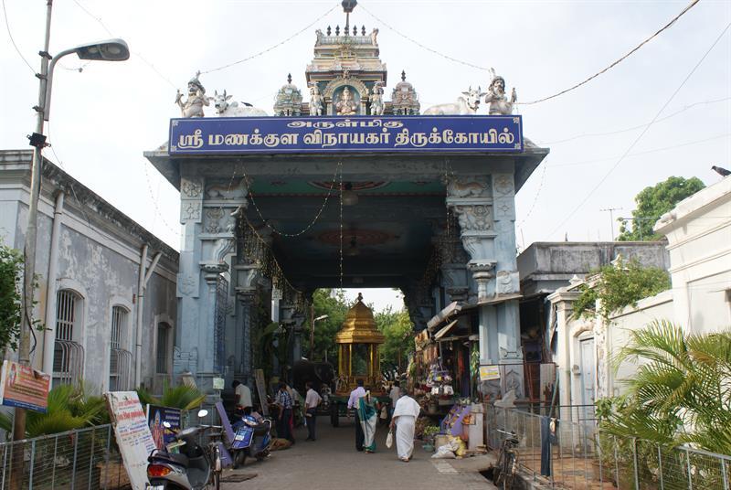 Manakula Vinayaka Temple