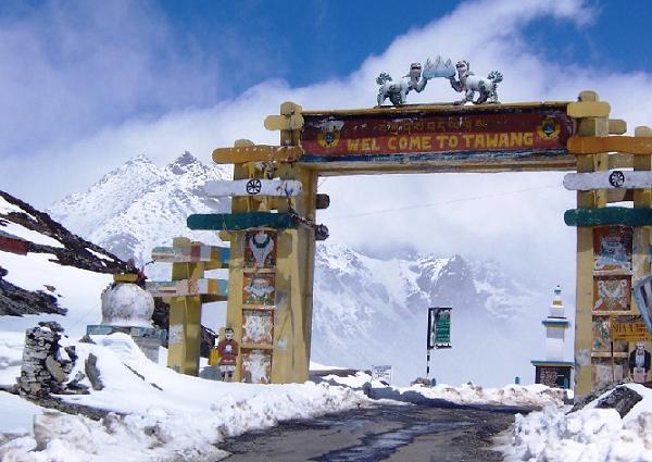 Tawang Arunchal pradesh