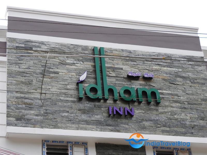 Idham Inn