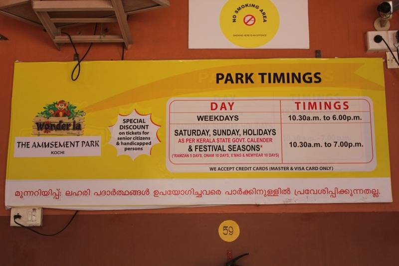 Wonder La Amusement Park Kochi - Timings