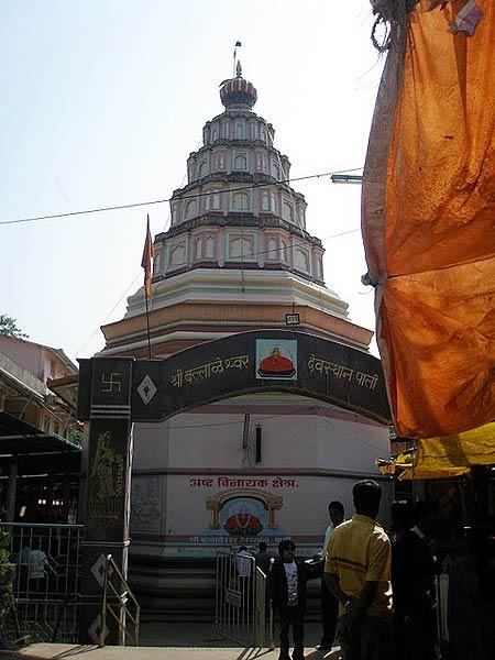 Main Temple of Ballaleshwar Vinayak at Pali near Pune