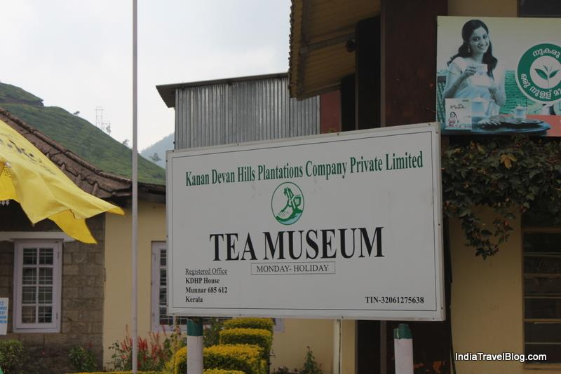 Sign board in front of the Tea Museum