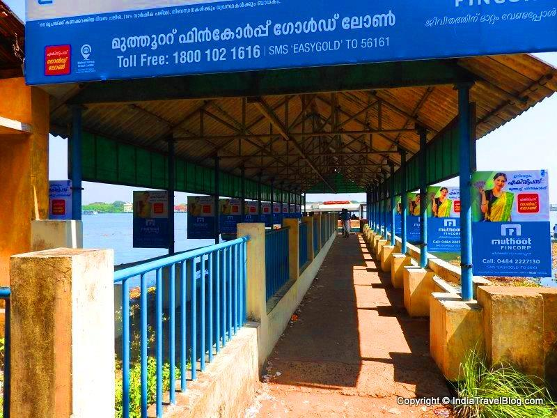 Fort Kochi Boat Jetty entry