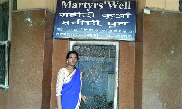 martyrs well jallianwala bagh