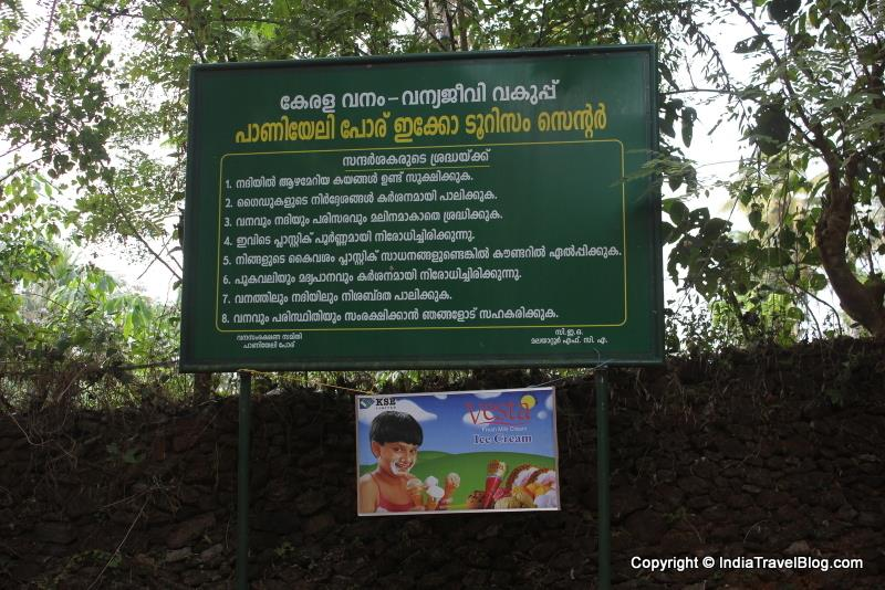 Guidelines and rules for visitors to Paniyeli Poru