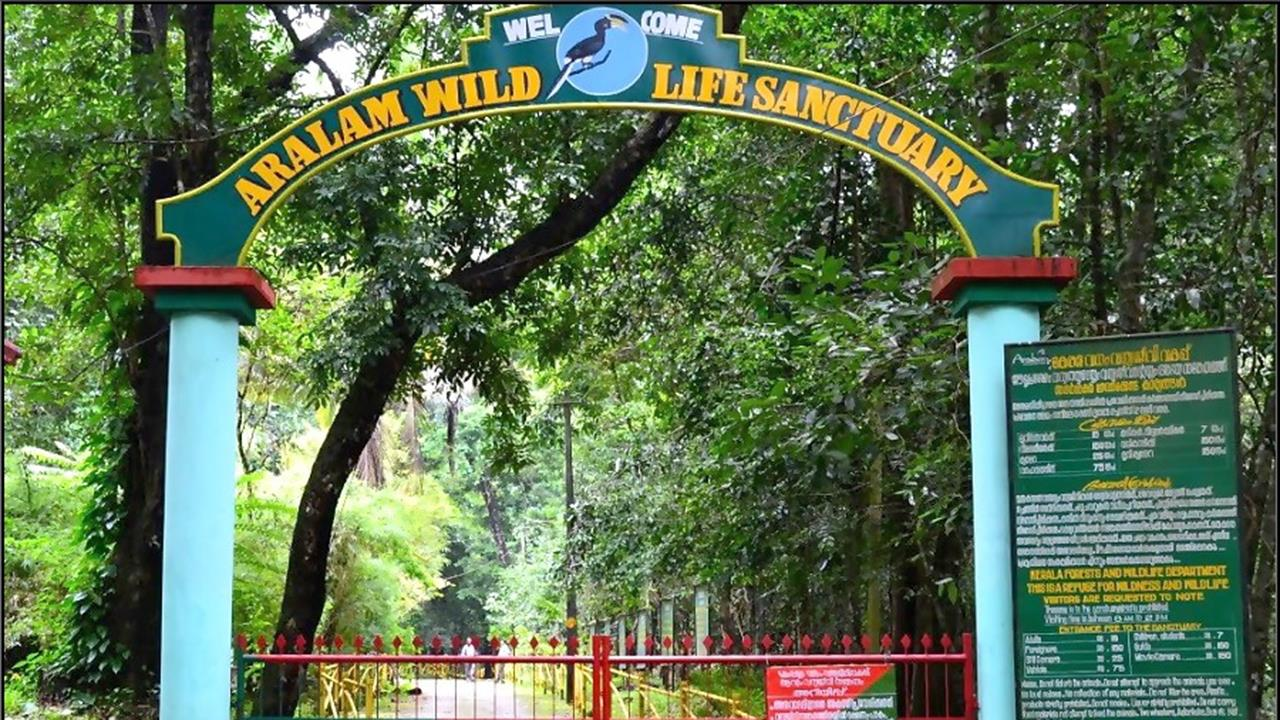 Aralam-Wildlife-sanctuary-Kannur